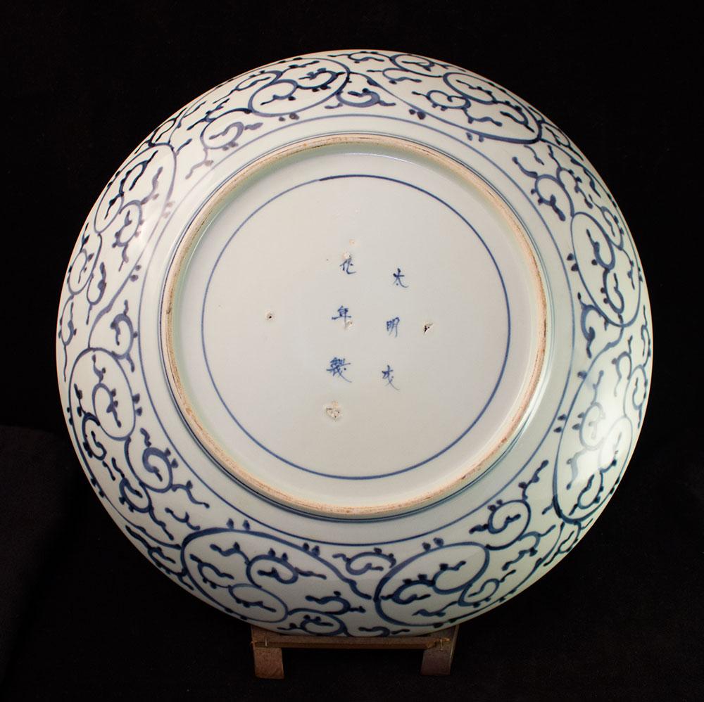 53- Prato japonês 1